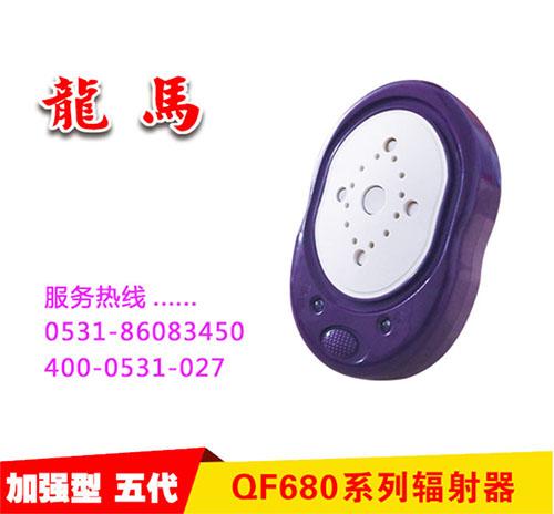 龙马加强型QF680型辐射器