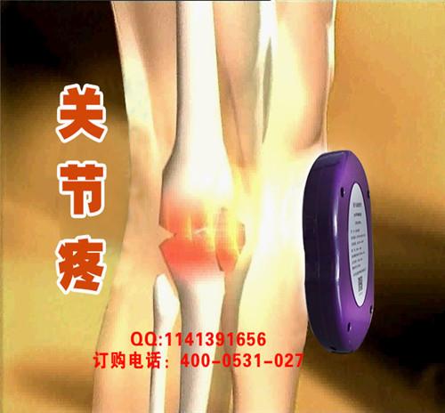 膝关节理疗仪