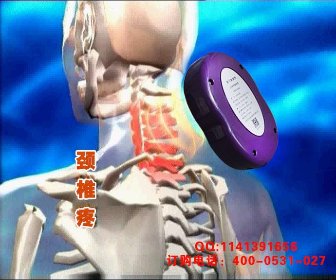神经根型颈椎病理疗仪