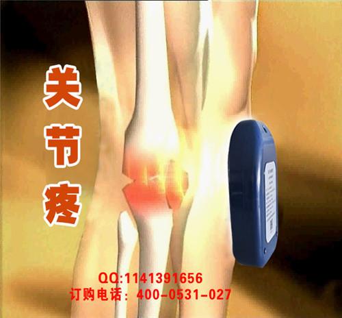 龙马膝关节积液理疗仪