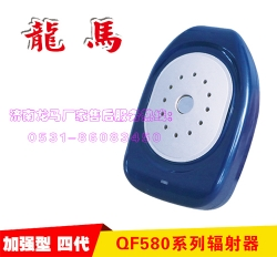 四代加强型QF580龙马辐射器