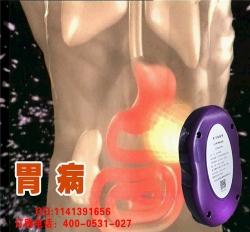 龙马胃炎理疗仪
