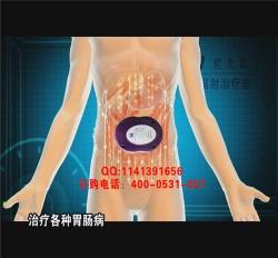龙马萎缩性胃炎理疗仪