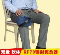 亿龙马膝关节辐射熨灸器